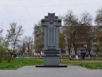 δυστύχημα στο πυρηνικό εργοστάσιο του Τσερνόμπιλ