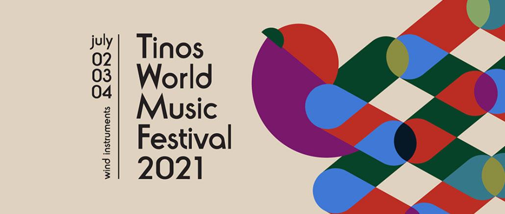 7ο Tinos World Music Festival