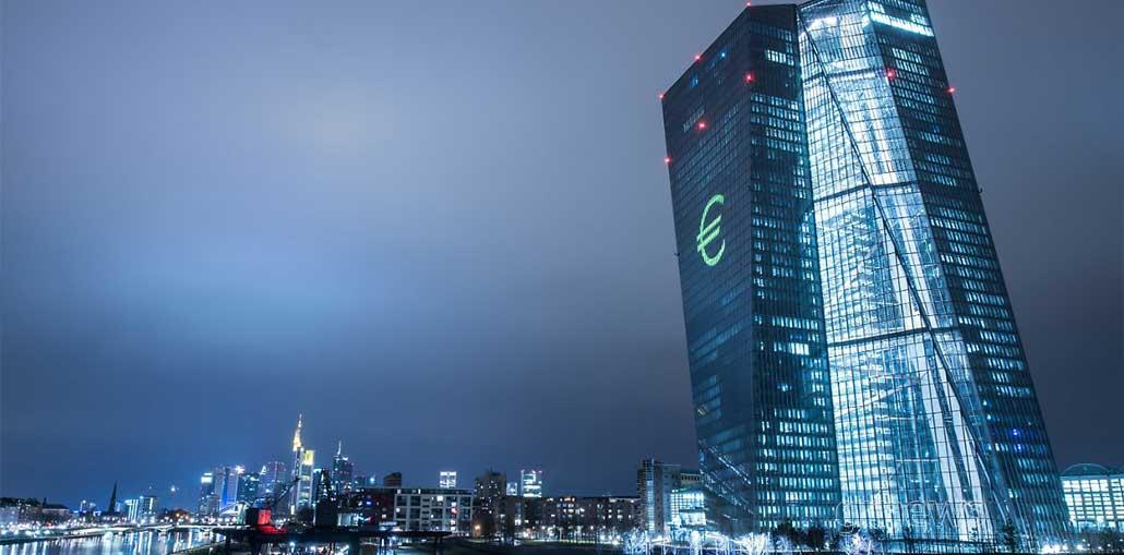 Ευρωπαϊκής Κεντρικής Τράπεζας