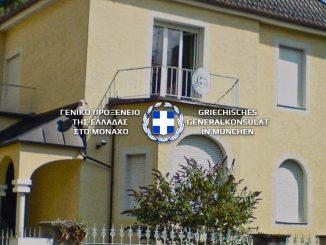 Γενικό Προξενείο της Ελλάδας στο Μόναχο