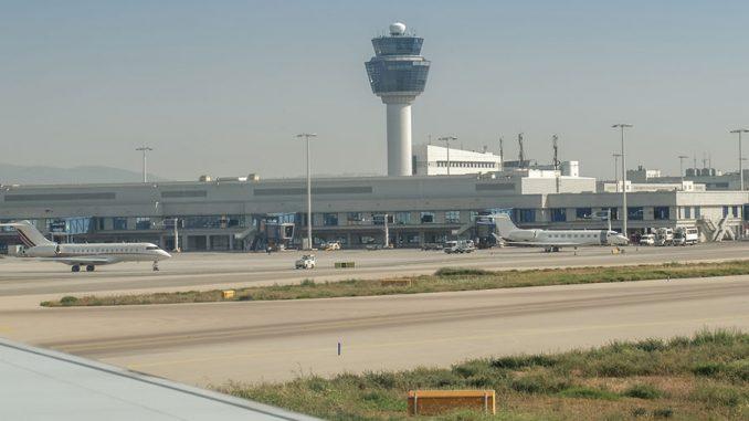 Διεθνούς Αερολιμένα Αθηνών για τους επιβάτες