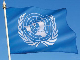 Ηνωμένων Εθνών στη Γενεύη