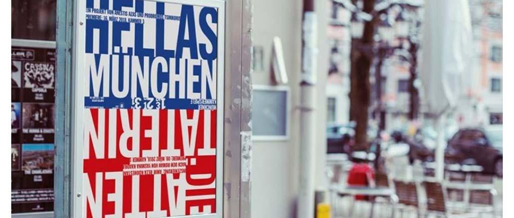 Hellas München - Ελλάς Μονάχου