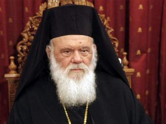 Αρχιεπίσκοπος Αθηνών και πάσης Ελλάδος