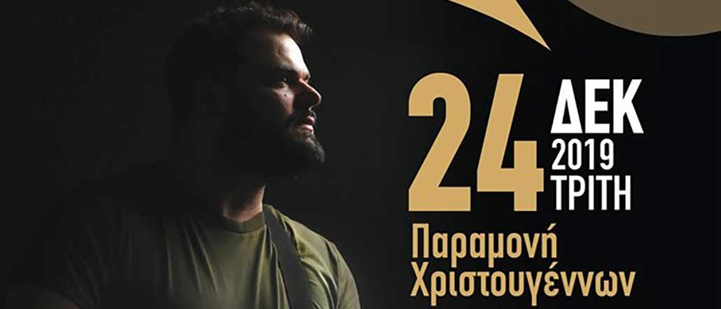 Ηλίας Καμπακάκης
