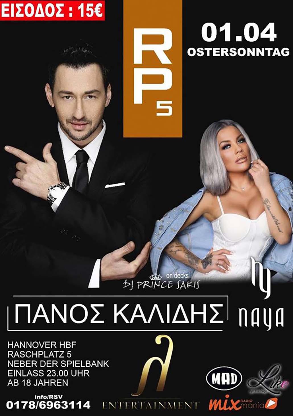 Καλίδης & Naya