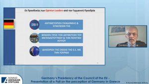 ελληνογερμανικές σχέσεις Έλληνες Γερμανία σήμερα