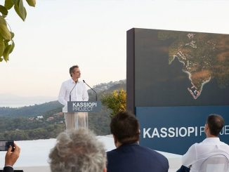 Kassiopi Project