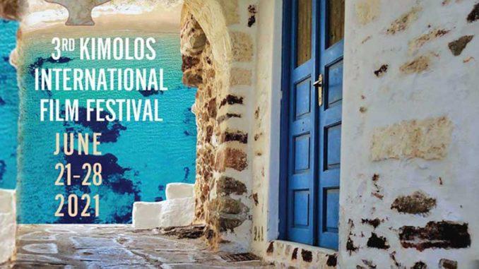Διεθνές Φεστιβάλ Κινηματογράφου Κιμώλου