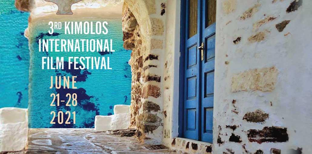 3ο Διεθνές Φεστιβάλ Κινηματογράφου Κιμώλου