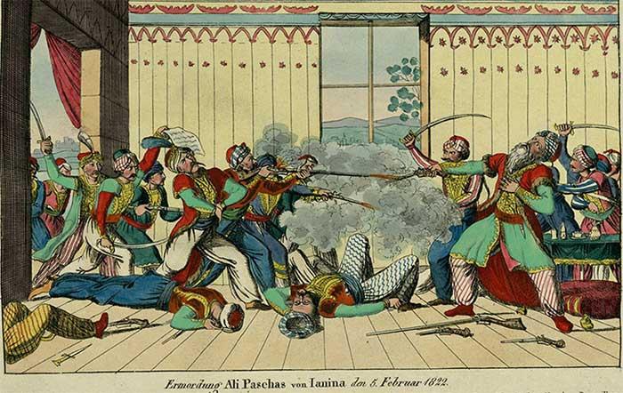 Λονδίνο: Έκθεση με τίτλο «1821 Το Όραμα της Λευτεριάς»