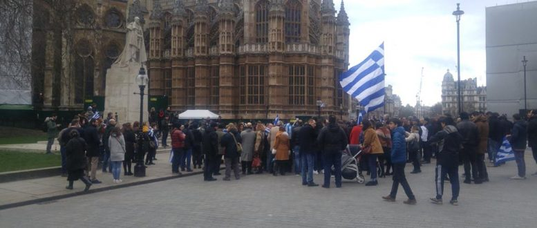 Συλλαλητήριο για τη Μακεδονία και στο Λονδίνο