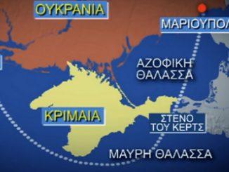 ΜαύρηΘάλασσα