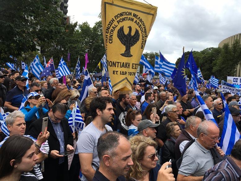 Συλλαλητήριο για τη Μακεδονία στη Μελβούρνη