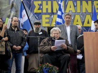 Η ομιλία του Μίκη Θεοδωράκη στο συλλαλητήριο για τη Μακεδονία