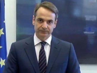 Μητσοτάκης: Οι Έλληνες δεν εμπιστεύονται τον κ.Τσίπρα
