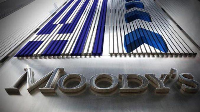 Moody's Ελληνικές τράπεζες