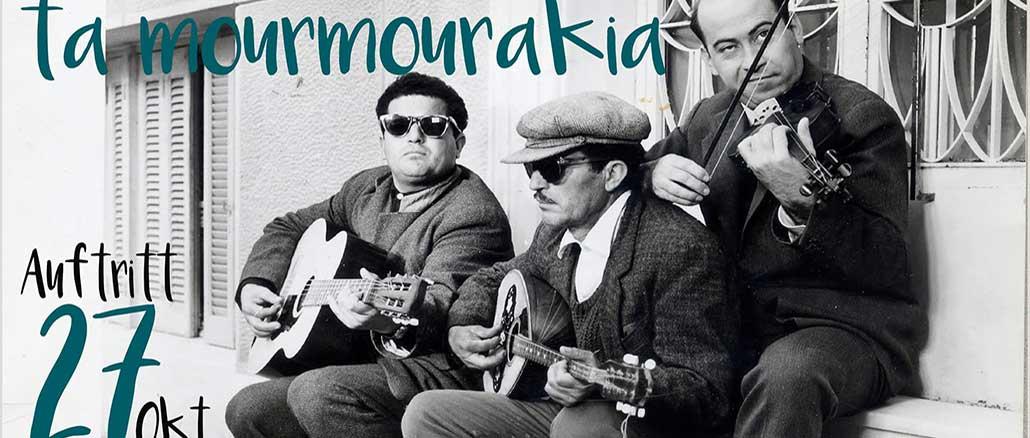 ta Mourmourakia