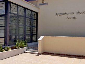 Μουσείο της Αιανής