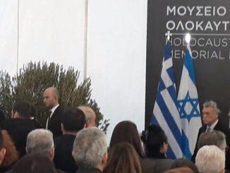 Θεσσαλονίκη: τελετή τοποθέτησης του θεμελίου λίθου για το Μουσείο του Ολοκαυτώματος