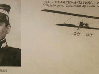 πολεμική αεροναυτική συνεργασία