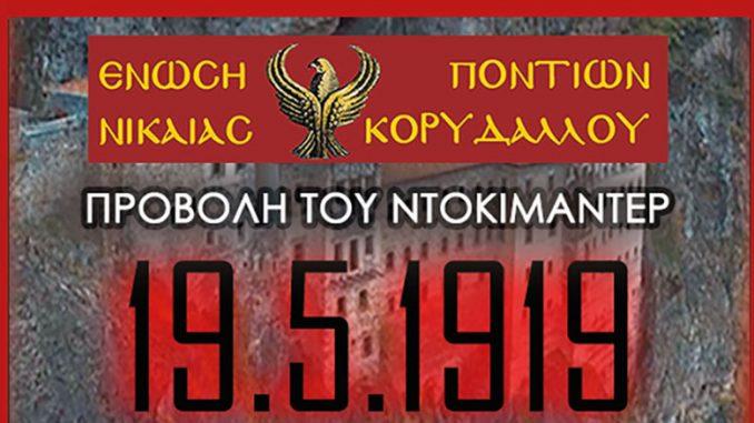 19.5.1919