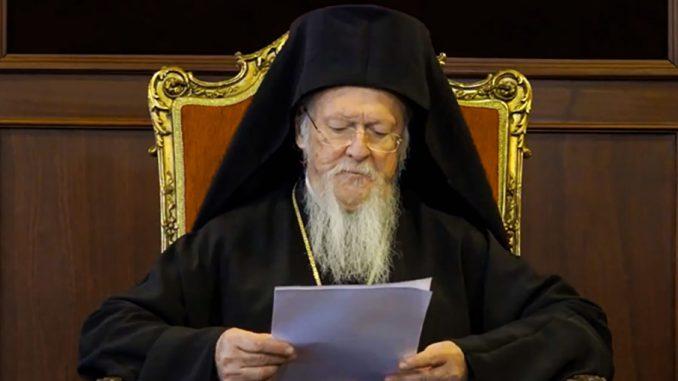 Το χριστουγεννιάτικο μήνυμα του Οικουμενικού Πατριάρχη κ.κ. Βαρθολομαίου