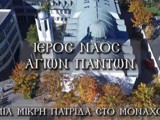 Hellas TV