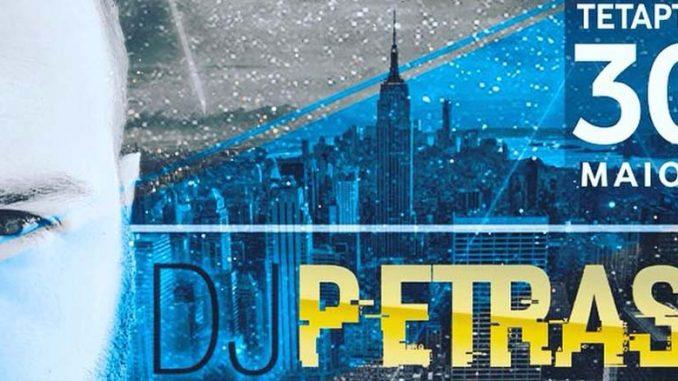 DJ PETRAS