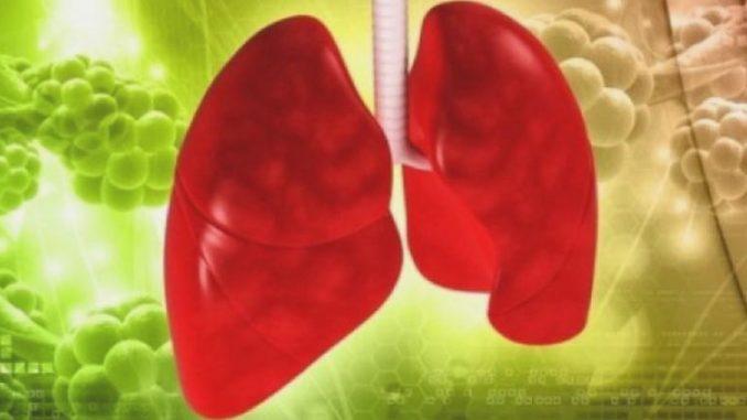 Πνευμονικής Υπέρτασης