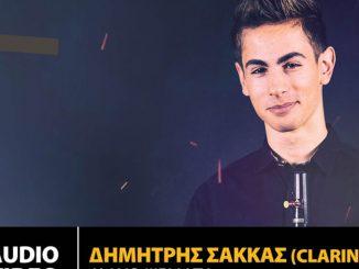 Δημήτρης Σακκάς «Clarinet Tunes»
