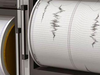 Σεισμός ταρακούνησε την Αθήνα