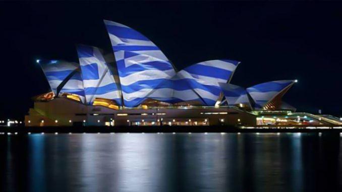 """Ελληνική Σημαία θα """"ντύσει"""" τη όπερα του Σίδνεϋ"""