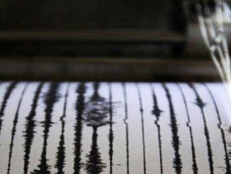 Σεισμός 5,8 ρίχτερ στην Τουρκία