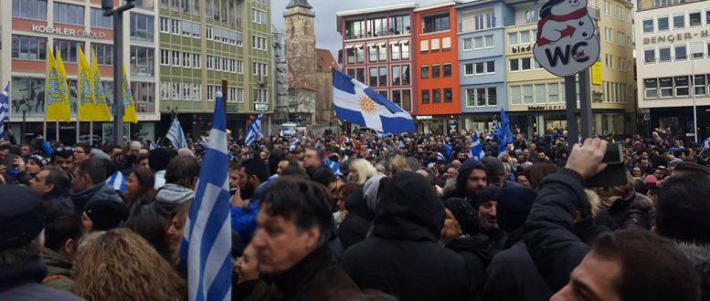Δυναμικό Συλλαλητήριογια τη Μακεδονία