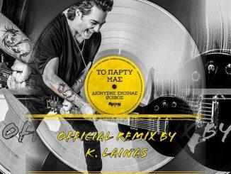 official remix