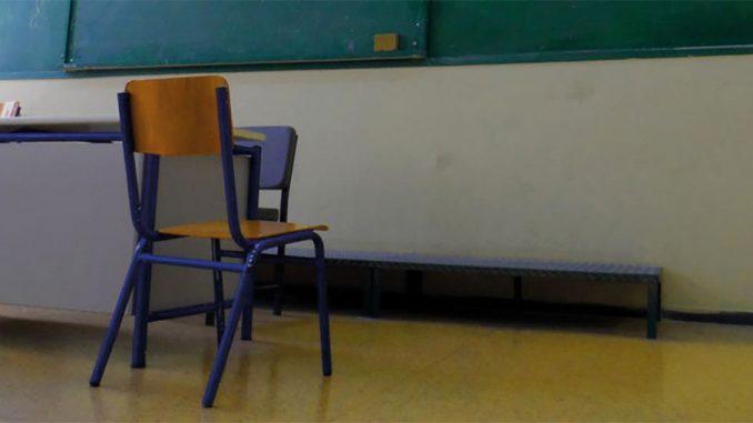 Ηλιούπολη καθηγητής ερωτική σχέση με 14χρονη μαθήτρια