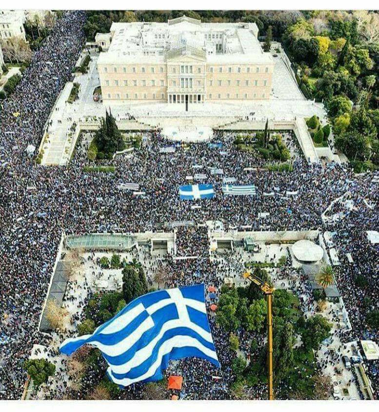Ισχυρό μήνυμα του ελληνικού λαού για την ελληνικότητα της Μακεδονίας