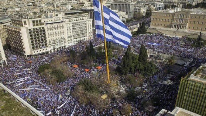 ελληνικότητα της Μακεδονίας