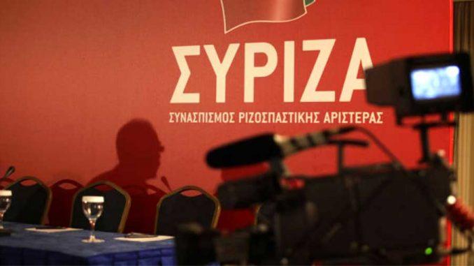 πολιτικών αρχηγών για ΑΟΖ και Τουρκία ζητά ο ΣΥΡΙΖΑ