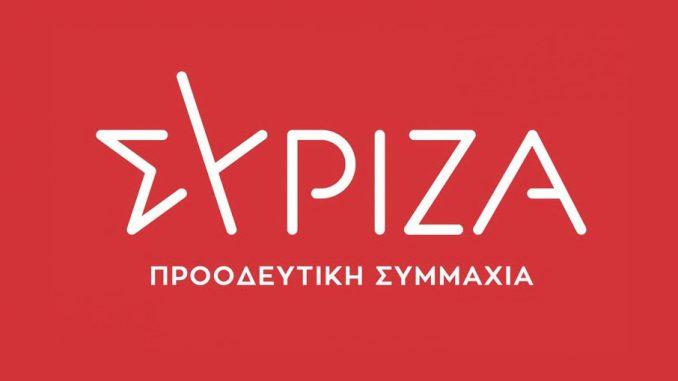 χυδαία και σεξιστική ανάρτηση έκανε η Άννα Ελεφάντη στέλεχος του ΣΥΡΙΖΑ