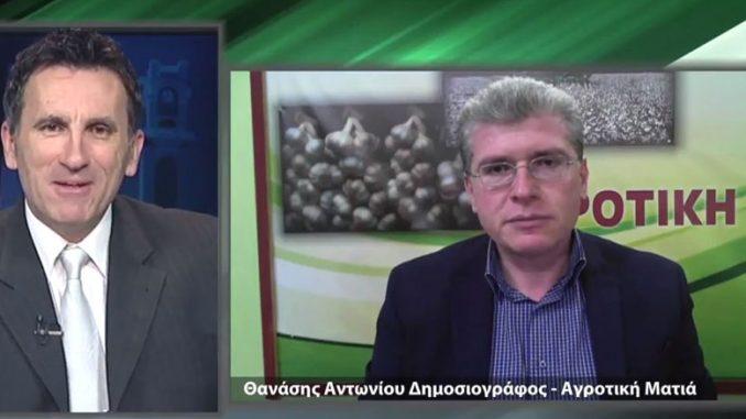 Μπλόκα και κινητοποιήσεις των αγροτών στην Agrotica