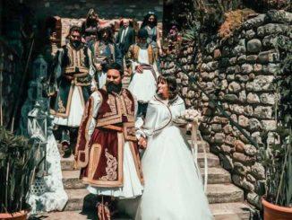 Παραδοσιακός γάμος στα Τρίκαλα