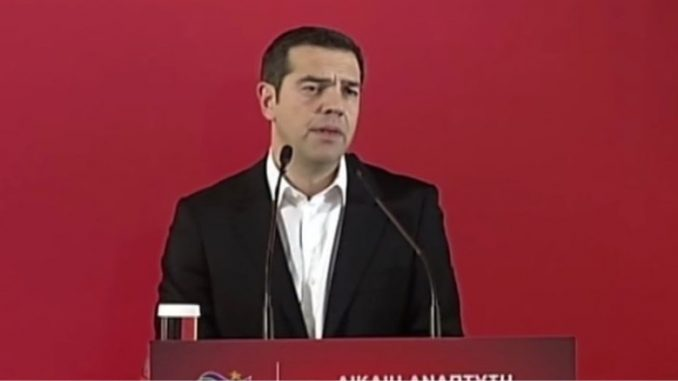 Ηχηρά μηνύματα Τσίπρα για Σκόπια και μνημόνιο