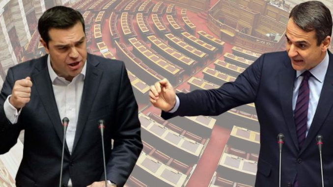 εξεταστική επιτροπή ΣΥΡΙΖΑ