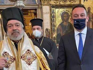 Μητροπολίτη Ιταλίας Πολύκαρπου